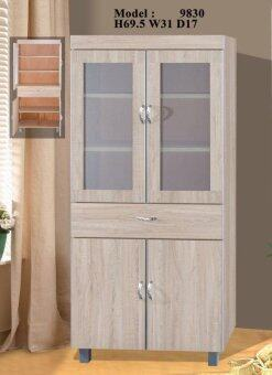 Harga 2.5FT Kitchen Cabinet 9830