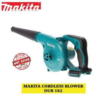 Harga Makita DUB182Z Cordless Blower (Solo) WITHOUT Battery and Charger