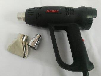 Harga QJ- Hot Air Gun 5001 2000w Ander