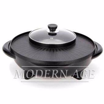 Harga Modern Age Non-Stick BBQ Grill, Steamboat Grill, Round Shaped Electric Cooker With Variable Temperature Control
