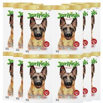 Harga Jerhigh Dog Snack (Chicken Jerky) (70g) 6 packs