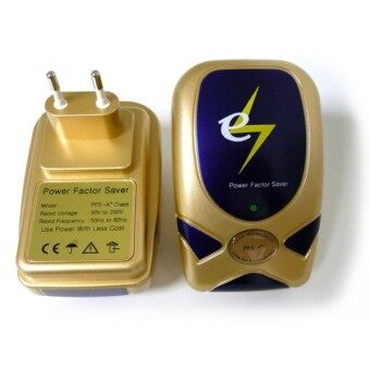 Harga Electricity Power Factor Saver