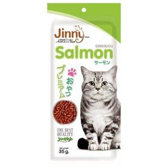 Harga JerHigh Jinny Cat Snack 35g - Salmon x6