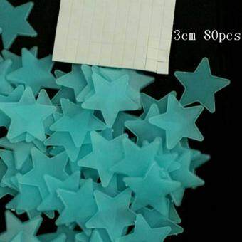 Harga 100pcs Glow In The Dark 3d Stars Moon Stickers Bedroom Home Wall Room Decor Diy Blue 3cm