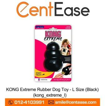 Harga KONG Extreme Rubber Dog Toy - L Size (Black)