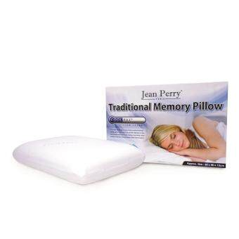 Harga Jean Perry Coolmax Classic Memory Pillow