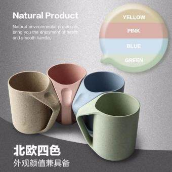 Harga Cup Coffee Mugs Heat Insulation Scald Proof Drop-Resistant Cup - Wheat Straw Material (LD0077)