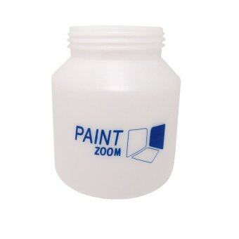 Harga Paint Zoom Container (White)