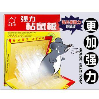 Insect Cockroach Mouse Board Sticky Rat Glue Trap Mouse Glue Board