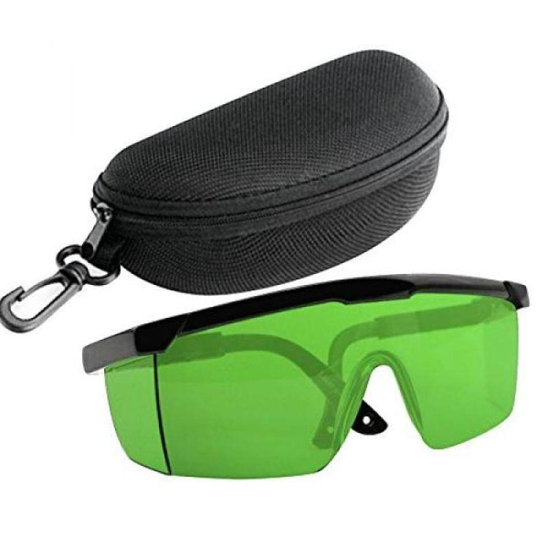 iRainy Laser Eye Protection Safety Goggle Glasses for Red Lasers with Free Hard Case (Green)