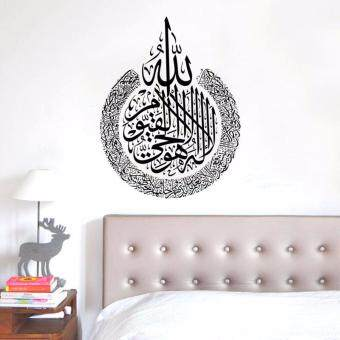 Harga Islamic Muslim Bismillah Modern Quran Calligraphy Art Home DecorWall Sticker PVC Removable Living Room Decoration Decal