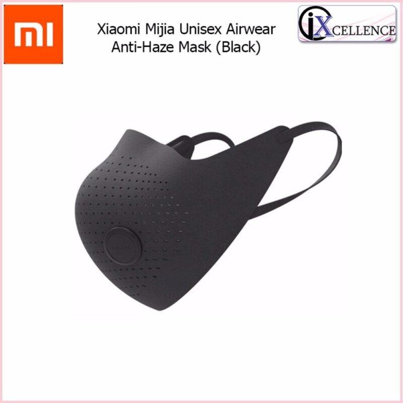 Buy [IX] Xiaomi Mijia Unisex Airwear PM0.3 Anti-Haze Mask (Black) Malaysia