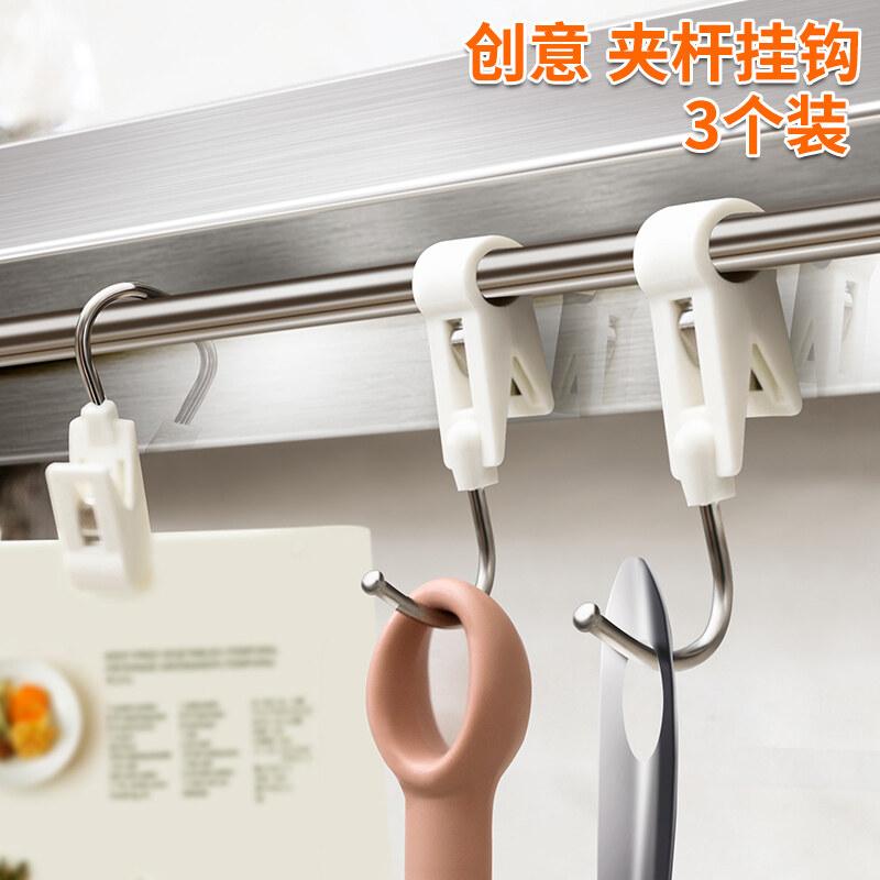 Buy Japanese high quality plastic kitchen bathroom rack multi-function clip hook glove rack shelf hook Malaysia