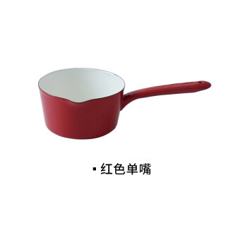Harga Japanese-style enamel handle milk pot Single Handle pot baby foodsupplement pot cooking pot to slip pot 65685