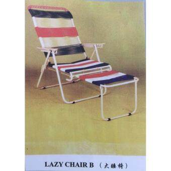 Harga JFH Lazy Chair String
