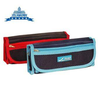 Jie Lisi pencil 660-4 stationery box stationery bag pencil case pencil box stationery box pencil cases special