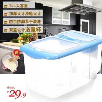 Jihong Plastic Rice Container With Lid Surface Box Rice Bucket