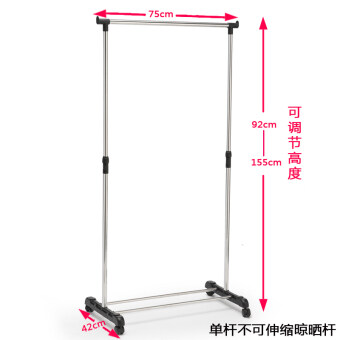 Harga Kang Le simple hanging clothes rack
