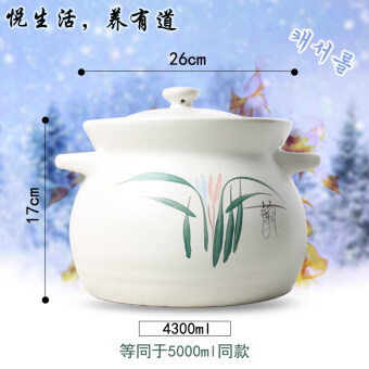 Kang Shu ceramic fire-resistant high temperature tangbao casserole