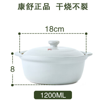Kangshu HIGH-TEMPERATURE resistant fire tangbao earthenware pot