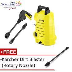 Karcher High Pressure Washer K 2.050 (100 Bar)