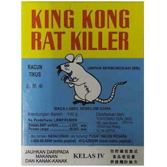 Harga KING KONG RAT KILLER 100GM