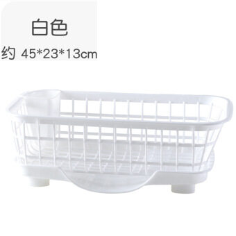 Harga Kitchen put storage drain water bowl rack drain basket drain rack