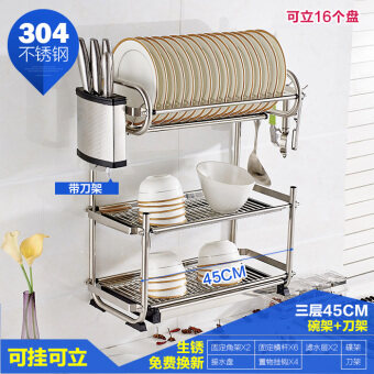 Kitchen racks 304 stainless steel dish rack drain rack double wall storage rack cutlery hanging wall dishes rack