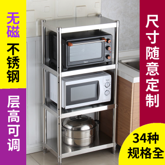 Kitchen shelf floor multi-5 microwave shelf cabinet storage rack 4 four-layer rack pot rack shelf Stainless Steel