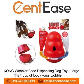 kong wobbler food dispensing dog toy large fits 1 cup of food