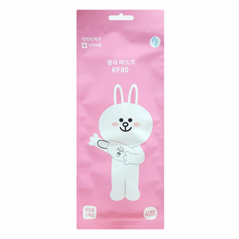 Buy Korea genuine brown bear can Ni rabbit anti-fog and haze masks a of Dust masks breathable three-dimensional cartoon masks Malaysia