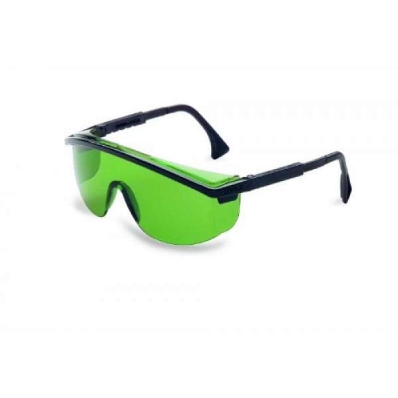 Buy [lamore]Uvex S111029 Astrospec 3000 Safety Eyewear, Black Frame, Shade 2.0 Infra-Dura Ultra-Dura Hardcoat Lens Malaysia