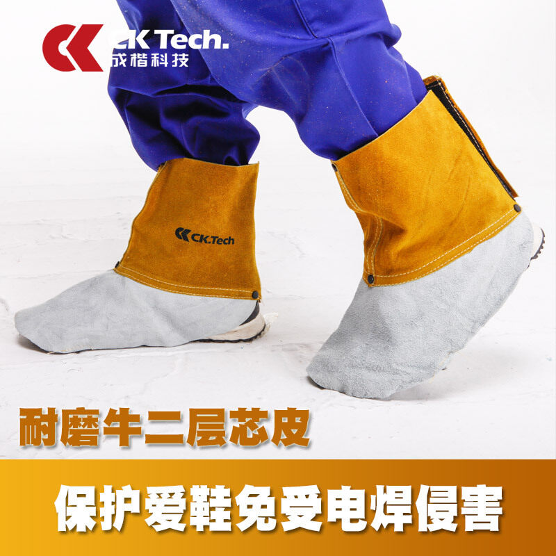 Buy Leather protective foot covering heat resistant foot cover Malaysia
