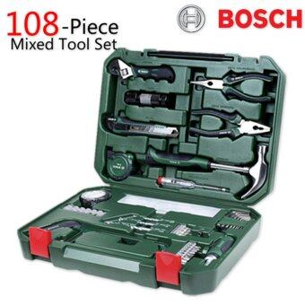 [Limited Edition] Bosch 108-piece Hand Tool & Accessories Set2607019372