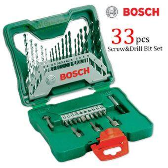 [Limited Edition] Bosch 33-piece Special X-Line Screwdriver Bits & Drill Bits Mini Set 2607019325 Corated