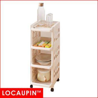 Locaupin Multi-Purpose Layer 4 Layer Home Storage Rack Kitchen Storage Rack office Rack Kitchen Shelf--Beige color(Cream)