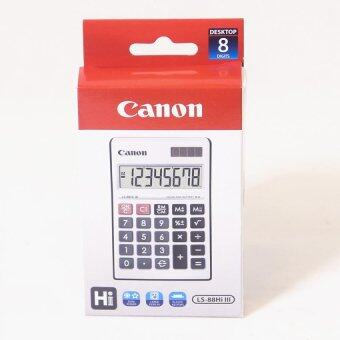 Harga LS88HI III - CANON 8 DIGITS CALCULATOR