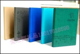 Main Christian notebook - 2