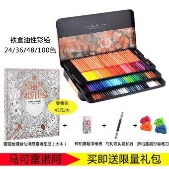 Harga Mark Renoir 3 100 TIN 100 Color hand-painted color of lead