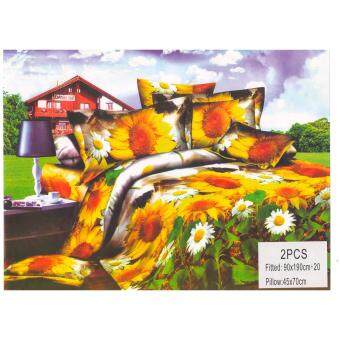 Matahari Fitted Bedsheet - Sunflower