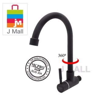 MCPRO Plus Black Oxide Coated On Stainless Steel SUS 304 KitchenFaucet Wall Sink Tap (SSB03)