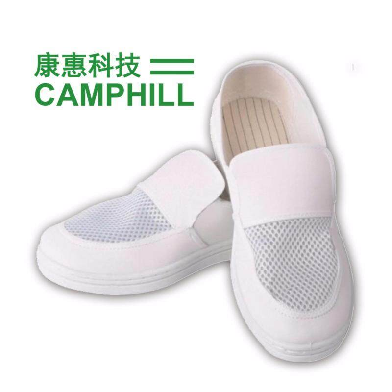 Buy MESH TYPE SHOES WHITE SIZE:275/45 Malaysia