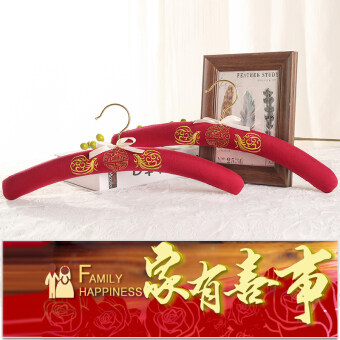 Harga Mi Qi retro creative clothes hanging slip Red garment support cloth hanger wedding hanger show wo Chinese hanger