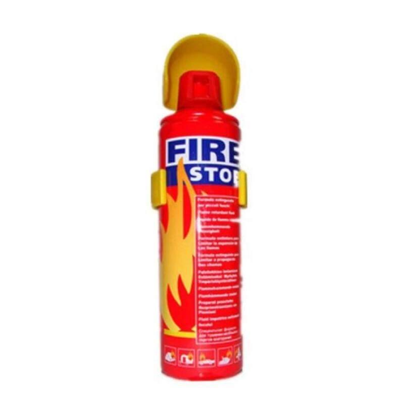 Buy Mini Fire Extinguisher automotive Car & Home Dual Use Malaysia