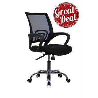 Harga Modern Mesh Ergonomic Office Chair Chrome Leg