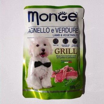 Monge Grill 100gm Lamb and Vegetable (6 units)
