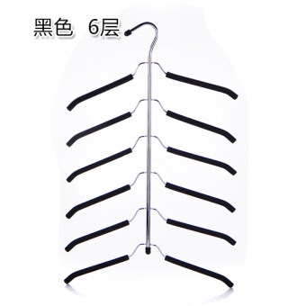 Harga Multi-function home multi-layer hanging clothes stays wardrobe hangers