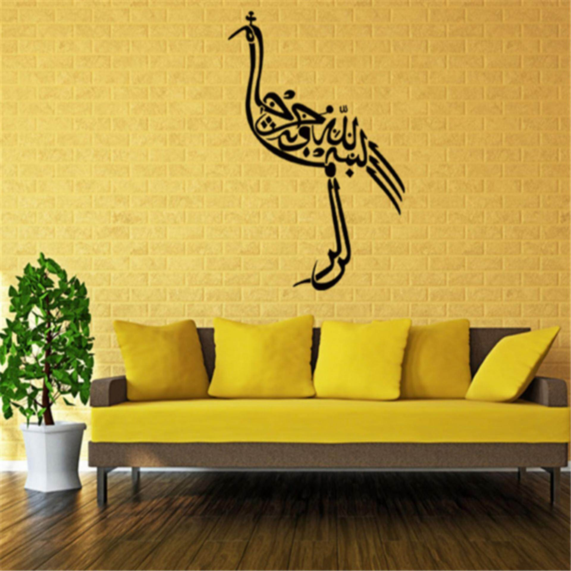 eShop Checker Muslim Arabic Islamic Wall Sticker Moslem Vinyl Wall ...
