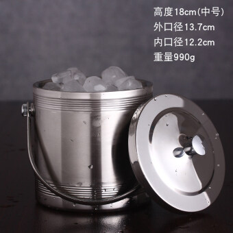 Name is portable straight-shaped thread insulation with lid ice bucket insulation barrel ice bucket stainless steel ice bucket bar ice bucket 2L