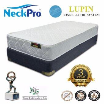 "NeckPro 8"" Single Bonnell Spring Mattress (Lupin)"